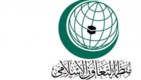 منظمة التعاون الإسلامي تدين قرار الاحتلال بناء 2572 وحدة استيطانية جديدة