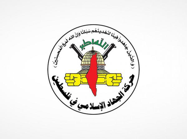 الجهاد الاسلامي تدين تفجيرات بغداد