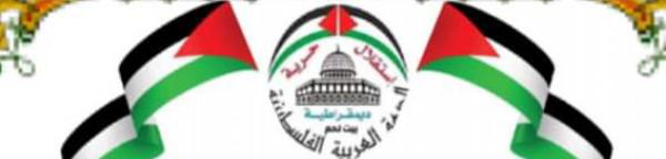 """""""العربية الفلسطينية"""" تحمل الاحتلال مصير شيخ الأسرى الشوبكي"""