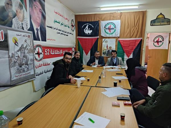 جبهة النضال الشعبي تعقد اجتماعًا موسعًا بمكتب الجبهة بسلفيت