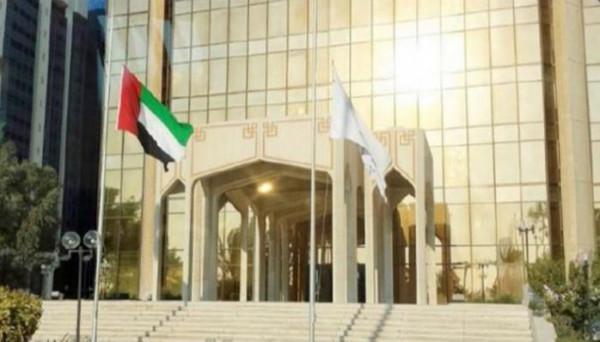 صندوق النقد العربي ينظم دورة تدريبية عن بُعد حول التخطيط الاستراتيجي