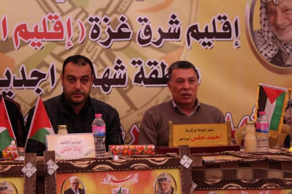 الجدي: لا صحة لأنباء إقالة أمين سر إقليم شرق غزة