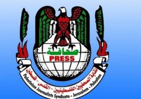 نقابة الصحفيين تدعو للمشاركة الواسعة وتكثيف التغطية لفعاليات نقابة المحامين الاحتجاجية