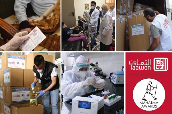 """""""التعاون"""" تفوز بجائزة المهاتما 2020 للجهود الإنسانية في مواجهة (كورونا)"""