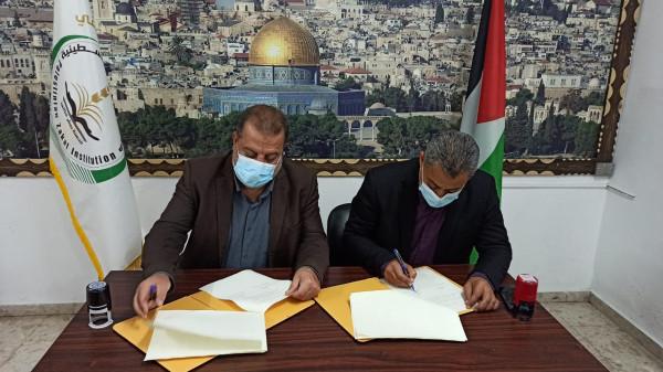 """""""الاقتصاد"""" بغزة وهيئة الزكاة يوقعان مذكرة تفاهم لدعم المشاريع الصغيرة للأسر الفقيرة"""
