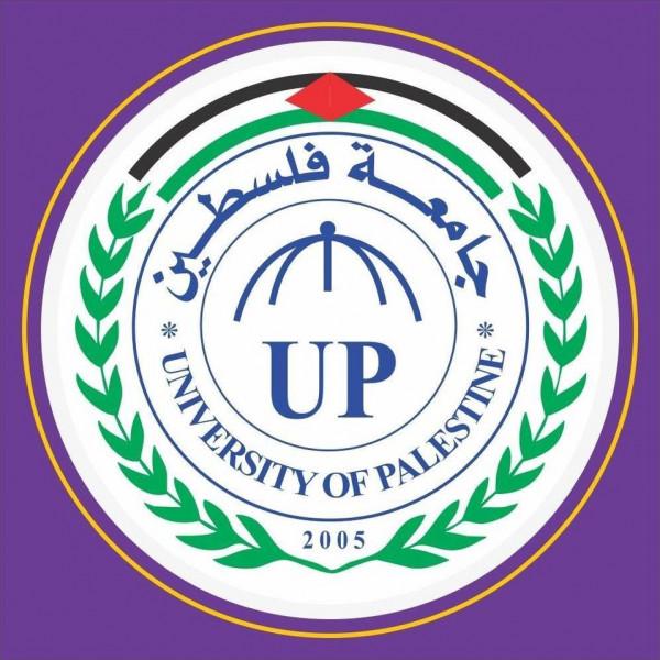 جامعة فلسطين بكلية الطب وعلوم الصحة تشارك بالمجموعة البؤرية لمشروع التغذية السريرية والحميات بفلسطين