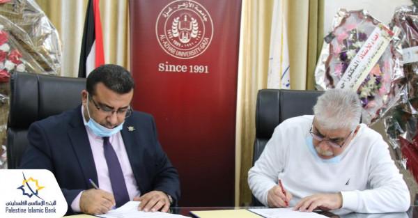 """""""الإسلامي الفلسطيني"""" وجامعة الأزهر يوقعان اتفاقية لتقسيط الرسوم التعليمية"""