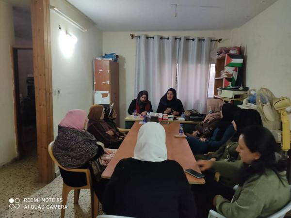 اتحاد لجان العمل النسائي يعقد اجتماعا لمكتب المحافظة في قلقيلية للتحضير للانتخابات