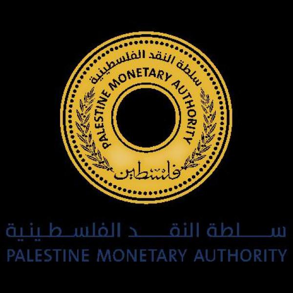مؤشر سلطة النقد للشهر الماضي: تحسّن ملحوظ في المؤشر الكلي بالضفة وغزة