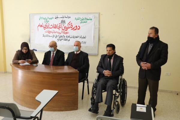 """جامعة فلسطين خضوري تفتتح دورة تدريبية بعنوان """"تكوين اتجاهات الرأي العام"""""""