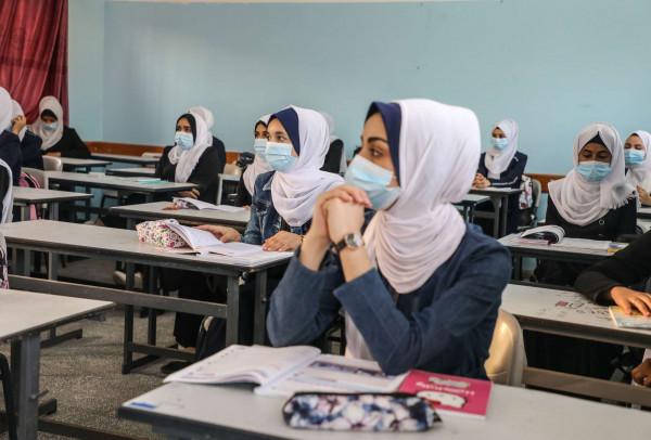 التعليم بغزة تُصدر التعليمات الخاصة بالفصل الثاني من العام الدراسي 2020-2021