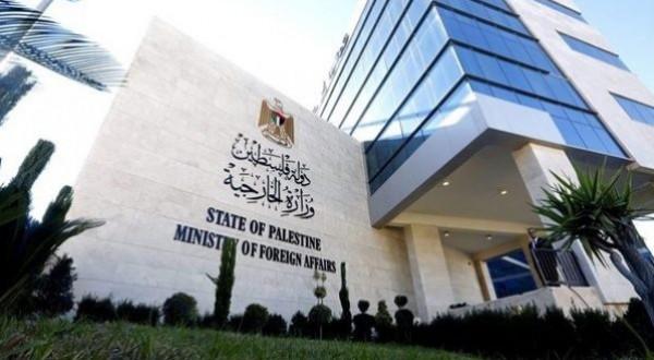 الخارجية: إسرائيل دولة مارقة وعنصرية وخارجة عن القانون ويتوجب مقاطعتها