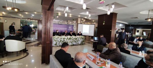 """""""الاقتصاد"""" بغزة تشرف على اجتماعات الجمعية العمومية للبنك الوطني الإسلامي"""