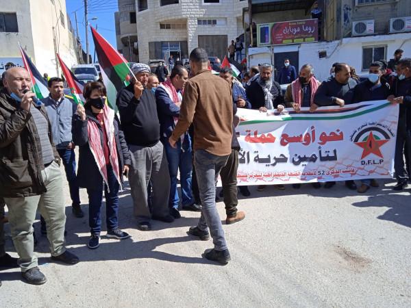 """""""الديمقراطية"""" تنظم مسيرة رافضة للاستيطان في بيت دجن"""