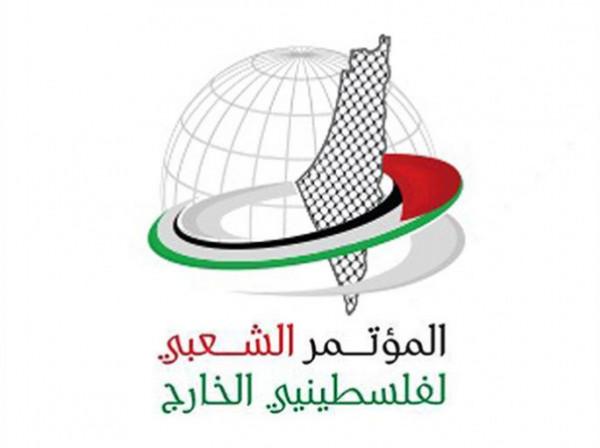 """المؤتمر الشعبي لفلسطينيي الخارج ينظم جلسة """"التطبيع بين الاستراتيجية الصهيونية والهرولة العربية"""