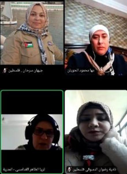 """مجموعة من القائدات الكشفيات الفلسطينيات يشاركن في دورة """"رفع الكفاءة للقائدات"""""""