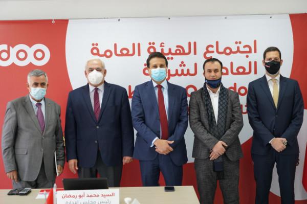 Ooredoo فلسطين تعقد اجتماع هيئتها العامة العادي العاشر