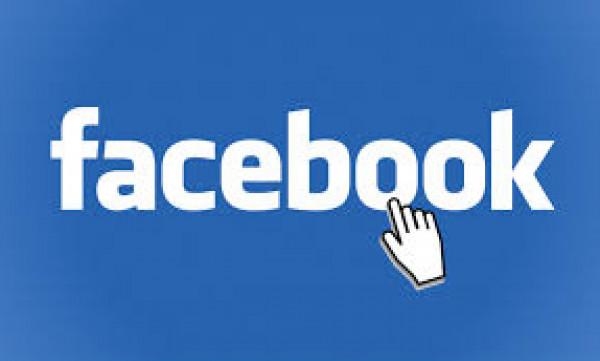 (فيس بوك) تصدر قرارًا فيما يتعلق بالإعلانات السياسية