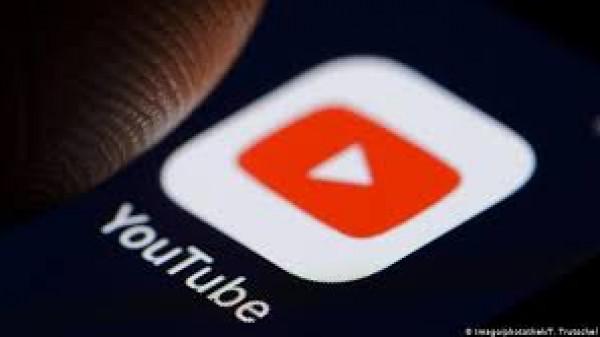 كيف تحمي طفلك من ممنوعات (يوتيوب) ؟