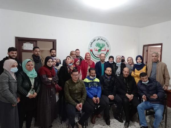 جمعية المرأة العاملة تنظم ورشة حول المشاركة السياسية للمرأة والشباب بالانتخابات
