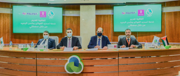 """جوال وشركة """"Jawwal Pay"""" توقعان اتفاقيات للتعاون مع بنك فلسطين و""""PalPay"""""""