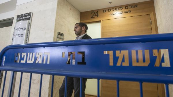 الخارجية الفلسطينية: المحاكم الإسرائيلية جزء لا يتجزأ من منظومة الاحتلال