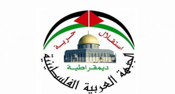 الجبهة العربية الفلسطينية: الجنائية الدولية تنتصر مرة ثانية للحق الفلسطيني