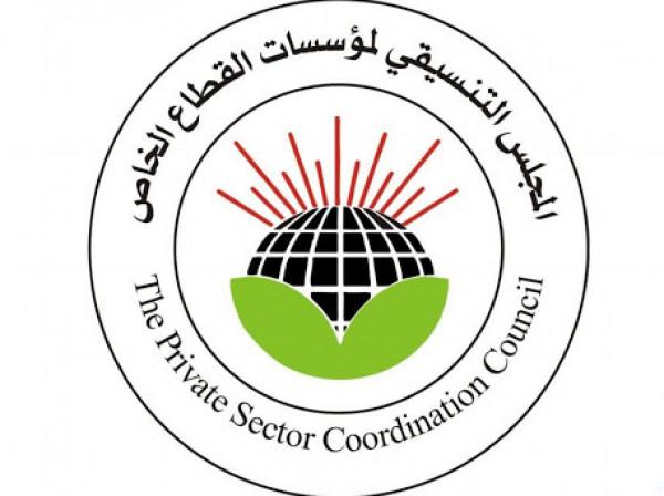 المجلس التنسيقي: يجب التعامل مع الجمعيات والهيئات الأهلية كشريك وطني وتنموي وليس منافساً