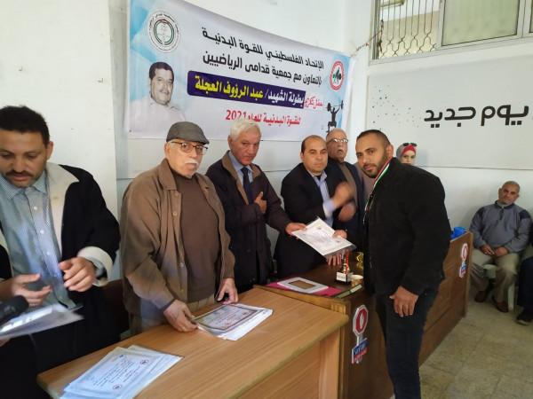 """اتحاد القوة البدنية يحتفل بتكريم الفائزين ببطولة الشهيد """"عبد الرؤوف العجلة"""" بغزة"""