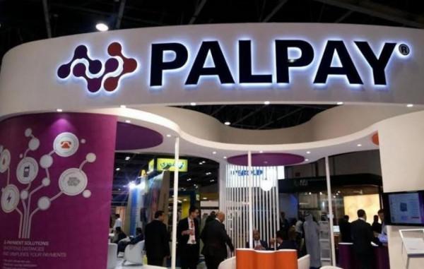 شركة PalPay توقّع اتفاقية لتقديم خدمات المحفظة الإلكترونيّة لشركة وليم صبيح