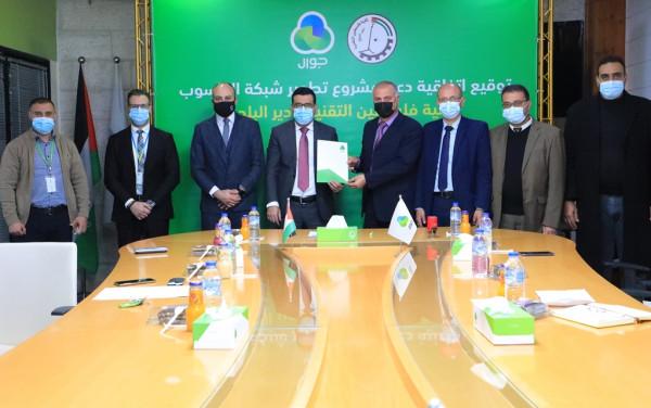 جوال تدعم كلية فلسطين التقنية بدير البلح