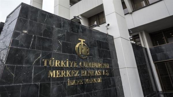 أردوغان يُقيل رئيس البنك المركزي التركي من منصبه