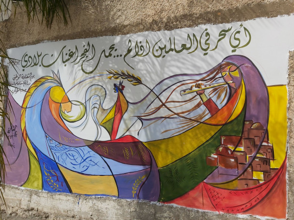 بمناسبة يوم الثقافة.. افتتاح ورسم جداريات في محافظة طولكرم