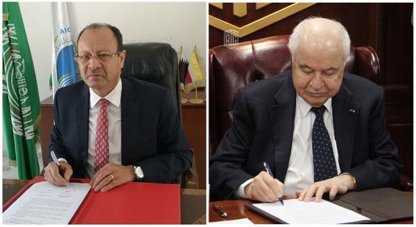 """اتفاق تعاون بين """"أبوغزاله العالمية"""" والمنظمة العربية لتكنولوجيات الاتصال"""