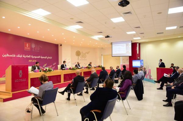 الجمعية العمومية تعقد اجتماعها السنوي العادي في مقر المركز الرئيسي للإدارة العامة