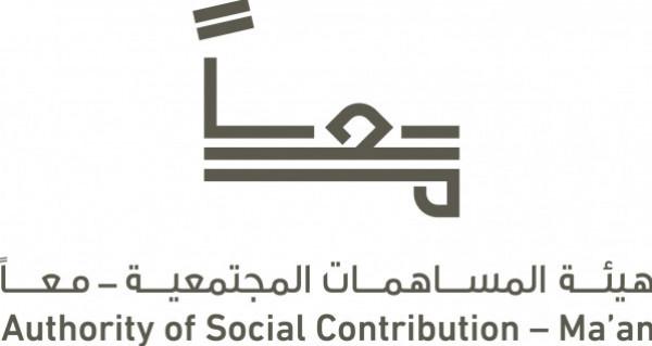 معاً ومجلس أبوظبي الرياضي يطلقان فعالية توفير الدعم لإنقاذ حياة المرضى