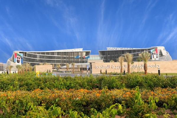 جامعة الامارات تُشارك بجناح مستقل في إكسبو 2020