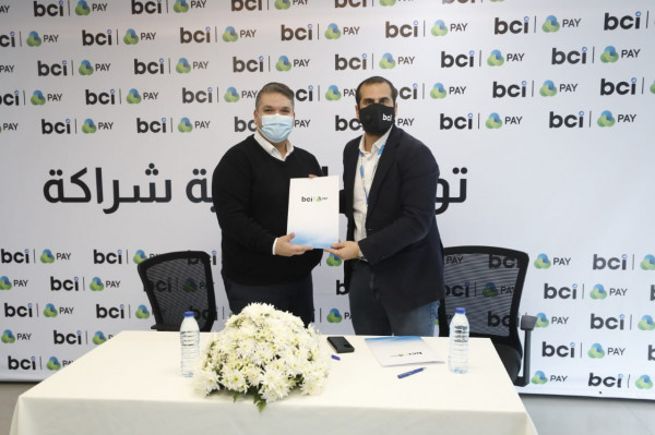 BCI Mobile فلسطين تتيح لعملائها دفع مشترياتهم عبر المحفظة الإلكترونية Jawwal Pay