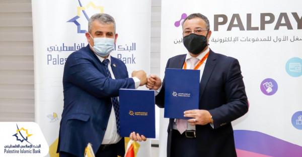 PalPay والإسلامي الفلسطيني يوقعان اتفاقية تعاون لتقديم أفضل الخدمات الإلكترونية لعملائه