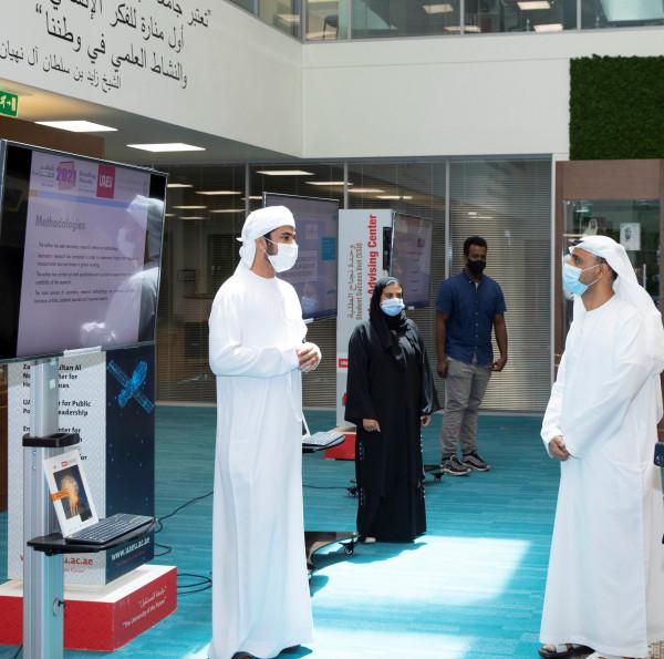 """جامعة الإمارات تنظم فعالية """"مبادرة القراءة"""""""