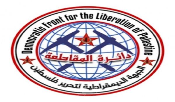 دائرة المقاطعة بالديمقراطية تدين تصدير شركة -سيدي داود- منتجات التونة لدولة الاحتلال