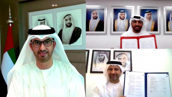 شراكة بين الصناعة والتكنولوجيا المتقدمة ومصرف الإمارات للتنمية لتمويل قطاعات صناعية متنوعة