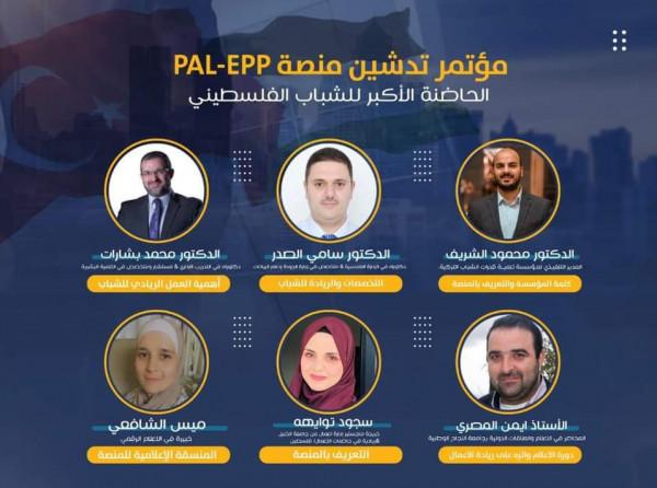مؤسسة تنمية قدرات الشباب التركية تطلق منصة المشاريع الإلكترونية الفلسطينية Pal-EPP