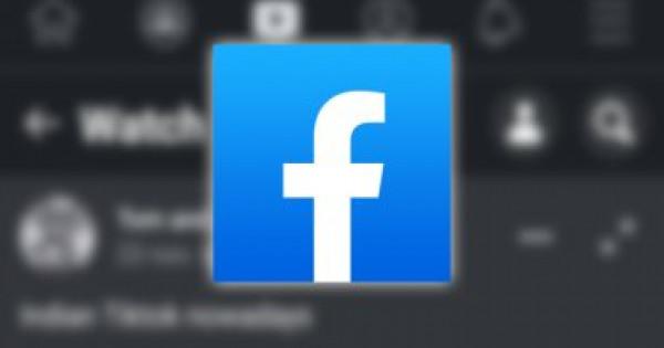بشأن مستخدمي الحسابات المخترقة.. (فيس بوك) تصدم جمهورها بهذا القرار