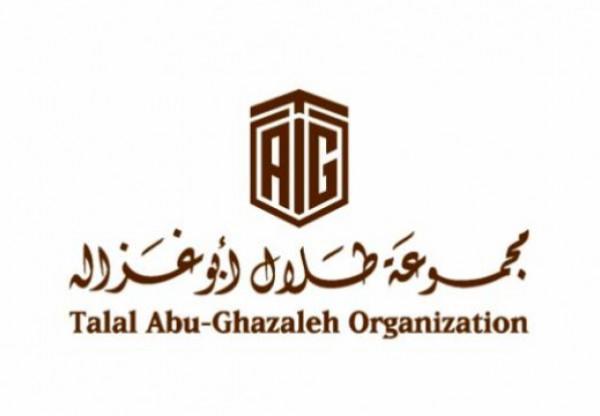 """""""أبوغزاله العالمية"""" تنظم ورشة عمل لموظفيها حول الإسعافات الأولية"""