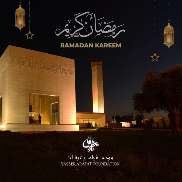 مؤسسة ياسر عرفات تهنئ أبناء شعبنا بحلول شهر رمضان