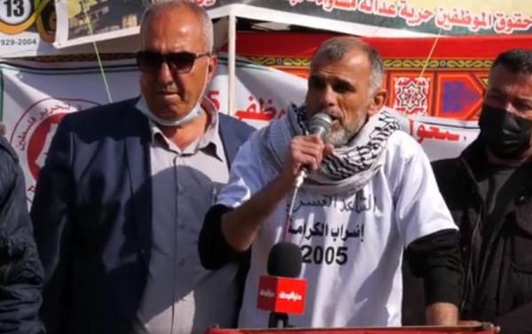 غزة: الحملة الشعبية لإلغاء التقاعد القسري تواصل فعالياتها الاحتجاجية