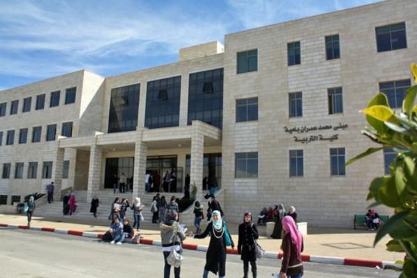 جامعة بيرزيت تطلق حملة رمضان لدعم الطلبة