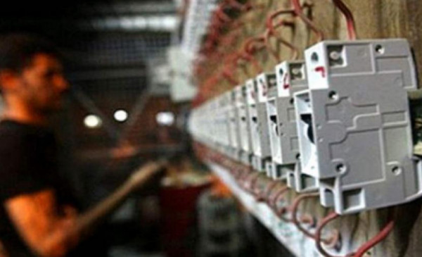 رابطة أصحاب المولدات بغزة تصدر بياناً حول تسعيرة الكهرباء