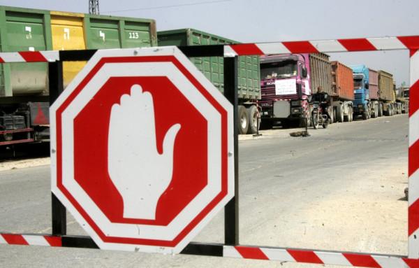"""الاحتلال يقرر إغلاق """"كرم أبو سالم"""" الأربعاء والخميس"""